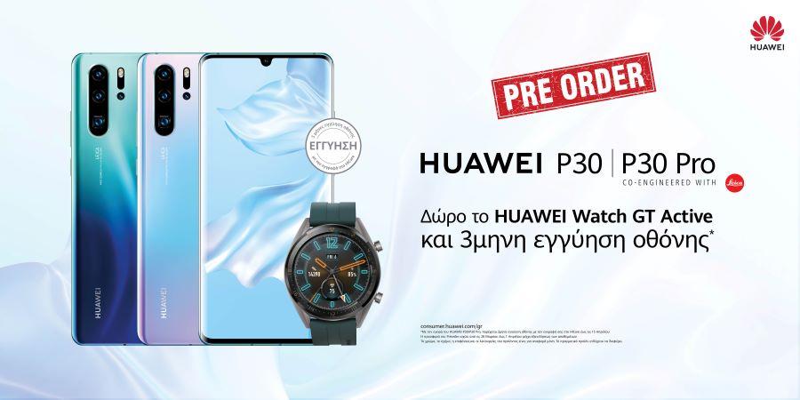 52fd9297a3 Το Huawei P30 και P30 lite διαθέτουν τριπλή οπίσθια κάμερα ενώ το Huawei  P30 Pro διαθέτει 5 κάμερες (4 πίσω και 1 εμπρός) για μοναδικές φωτογραφίες  και ...