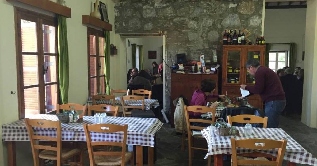 Image result for Μαγεία Λαζανιάς