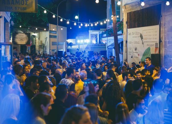d1b9d70deb02 Έρχεται το μεγαλύτερο street party του καλοκαιριού