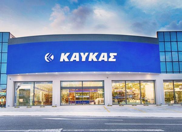 33e2dd22b45 Το πρώτο κατάστημα της ελληνικής εταιρείας ΚΑΥΚΑΣ, έρχεται Κύπρο